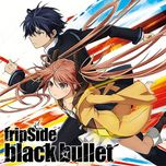 black bullet (single) - fripside