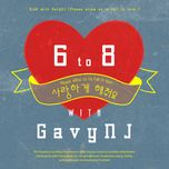 please allow us to fall in love (single) - gavy nj, 6to8