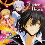 pandora hearts ost 2 - kajiura yuki