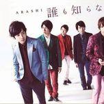 daremo shiranai (single) - arashi