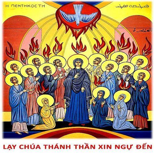 Thánh Ca Chọn Lọc - Chủ Đề: Chúa Thánh Thần - Nhiều Ca Sĩ