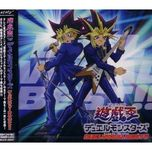 yu-gi-oh! duel monsters: duel vocal best!! - v.a