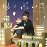 hanbunko (single) - tomohisa sakou