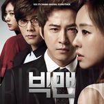 big man ost - v.a