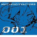 mekakucity actors bonus cd - children record (vol.1) - jin, maria