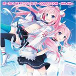 vocaloid anison cover collection (girls side) - hatsune miku, v.a