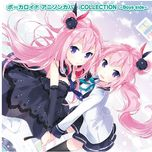 vocaloid anison cover collection (boys side) - hatsune miku, v.a