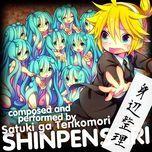 shinpenseiri - satsuki ga tenkomori, hatsune miku, kagamine rin, kagamine len, gumi