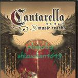 nico nico musical cantarella music tracks - v.a