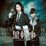 kuroshitsuji live action movie ost - akihisa mazura