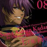 kuroshitsuji ii character song 08 - soma asman kadar - shinnosuke tachibana