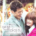 angel eyes ost - v.a