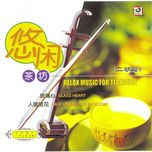relax music for teahouse (cd2) - v.a