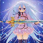 kyoumei no true force (single) - hitomi harada