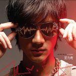 heart beat - vuong luc hoanh (wang lee hom)
