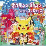 pokemon de odoro with j dee'z (single) - j dee'z