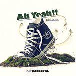 ah yeah!! (single) - sukima switch