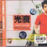 michael's first album - quang luong (michael wong)