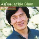 rock hong kong 10th anniversary - thanh long (jackie chan)