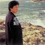with all one's heart - thanh long (jackie chan)