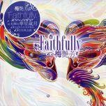 faithfully (cd1) - mai diem phuong (anita mui)