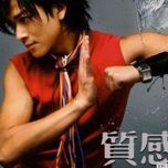 Download nhạc hot Zhi Gan nhanh nhất