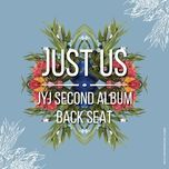 just us - jyj