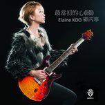 zui dang chu de xin (single) - elaine koo