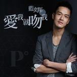 ai wo jiu wen wo (single) - pong nan