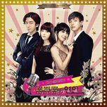 trot lovers ost  - v.a