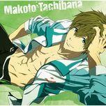 free! eternal summer character song - makoto tachibana (vol.2) - tatsuhisa suzuki
