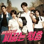 hot young bloods ost - v.a