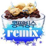 bean dduk bing soo (extreme cool summer edition) (single) - akdong musician