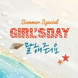 girl's day party #6 (single) - girl's day
