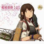 kancolle vocal collection (vol.1) - iori nomizu, saki fujita, suzaki aya