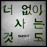 living without you (single) - beast