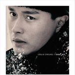 zu re (2cd) - truong quoc vinh (leslie cheung)