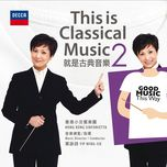 this is classical music 2 - yip wing sie