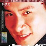 san nian liang yu - truong hoc huu (jacky cheung)