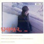 wan ju (mini album) - vuong phi (faye wong)