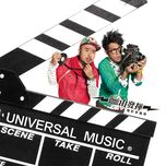 movie sound track - one two free