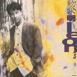 btb xiang feng zai yu zhong - leon lai (le minh)