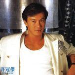 zheng dong 10 x 10 wo zhi ai chang pian - xu guan jie (zui jin yao hao wan) - xu guan jie