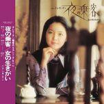 back to black jin ye xiang qi ni / qi wang - dang le quan (teresa teng)