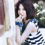pei zhu wo de shi hou xiang zhu ta - quach tinh (claire kuo)