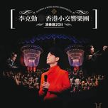 concert hall 2011 - hong kong sinfonietta, ly khac can (hacken lee)