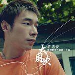 da feng chui guang dong xin qu + jing xuan san shi shou - hua chi an (andy hui)