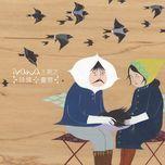 shi qing . hua yi - ivana wong (vuong uyen chi)