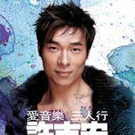 ai yin le san ren xing - andy hui - hua chi an (andy hui)