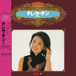 back to black (golden double deluxe) (2cd) - dang le quan (teresa teng)